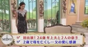 篠原涼子さんと旦那市村正親の年の差・年齢差