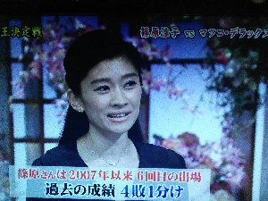 食わず嫌い篠原涼子成績