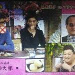 篠原涼子さんアルバイトの寿司屋の話題食わず嫌い王決定戦