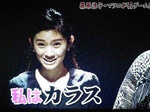 篠原涼子さんはカラスのものまね