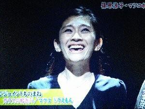篠原涼子罰ゲームカラス