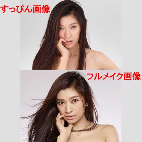 篠原涼子すっぴん・フルメイクポスター画像