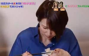 吉瀬美智子を肉汁が襲う