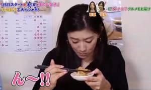 篠原涼子「ん~~」