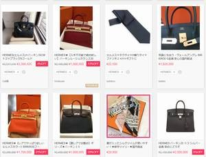 オトナ女子中原亜紀(篠原涼子)愛用バッグと同モデルバッグ一覧