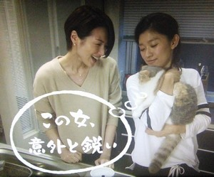 オトナ女子中原亜紀(篠原涼子)飼い猫ちくわちゃん5話この女、意外と鋭い
