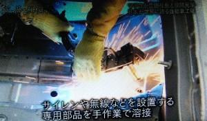 パトカーの溶接作業は手作業