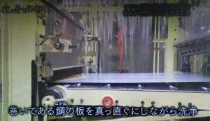 鋼の板をのばしながら洗浄