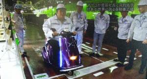 マツコデラックストヨタ元町工場専用スクーターに乗る
