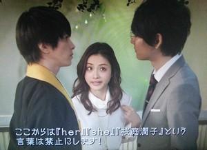 5時から9時まで星川高嶺と三嶋聡がにらみ合いながら英語で自己紹介shiher桜庭潤子禁止