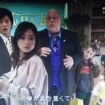 清宮真言(田中圭)からの指示でニューヨーク校のスティーブンさんの子供達の面倒を見ることに