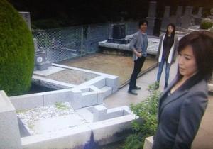 先に冴子が墓に。槇村の彼女は冴子だった