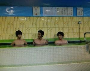 高嶺・アーサー・清宮がお風呂で裸の付き合い。