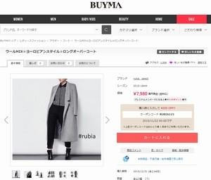 BUYMA「ウールMIX☆ヨーロピアンスタイル☆ロングオーバーコート」
