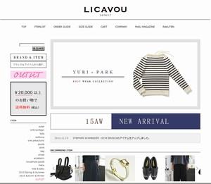 グレーロングコート紹介店舗が運営している楽天LICAVOU select