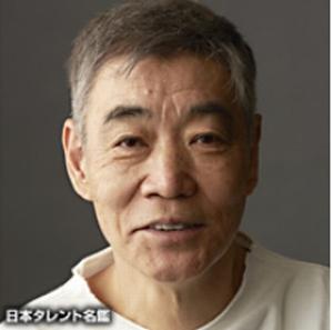 月9ドラマいつ恋林田雅彦役キャストの柄本明(えもとあきら)