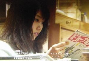 いつ恋3話、偶然、週刊ジャーナルという雑誌の中身を見ると、井吹朝陽(西島隆弘)のレポート記事が2