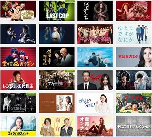 Hulu視聴可能な「ドラマ」(16/11/24現在)