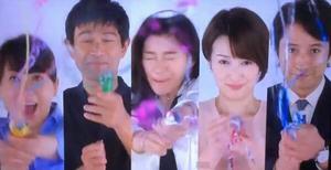 いつ恋と同じフジテレビ系列のオトナ女子特別映像カウントダウン画像