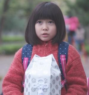 月9ドラマいつ恋杉原音(すぎはらおと・林田音)の子役・幼少期画像2