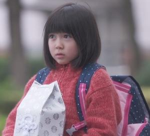 月9ドラマいつ恋杉原音(すぎはらおと・林田音)の子役・幼少期画像3