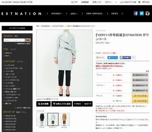 家族ノカタチ1話上野樹里(熊谷葉菜子)着用ライトグレー・白色コート・ジャケット衣装販売のThe SAZABY LEAGUE ONLINE STORE