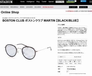 家族ノカタチ1話上野樹里(熊谷葉菜子)着用黒色メガネ衣装販売のSTADIUM  ONLINE SHOP