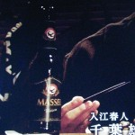 家族ノカタチ2話で香取慎吾が晩酌の時に飲んでいたベルギービール[MASSEL]