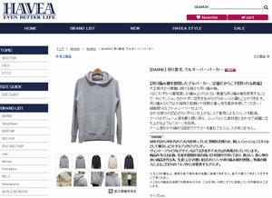 曽田練(高良健吾)の灰色グレーパーカー衣装販売サイト1
