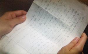 月9ドラマいつ恋林田音(杉原音・有村架純)の母の手紙の声シーン画像2
