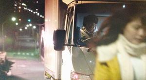 いつ恋3話ロケ地-曽田練(高良健吾)と杉原音(有村架純)がトラックでキスした東京の坂道3