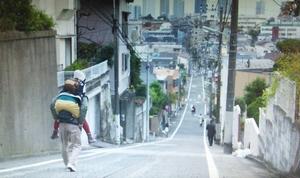 いつ恋2話ロケ地で曽田練(高良健吾)が市村小夏(森川葵)をおんぶした東京の坂道シーン3