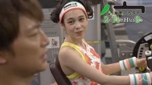 家族ノカタチ5話で永里大介(香取慎吾)や田中莉奈(水原希子)がトレーニング