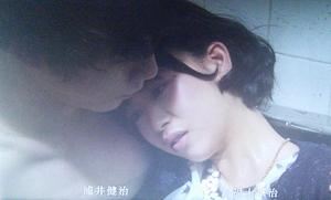 いつ恋4話での中條晴太との風呂場での市村小夏のセリフ・シーン2