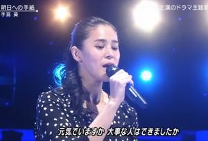 いつ恋主題歌「明日への手紙」歌手の手嶌葵さんMステ出演画像3