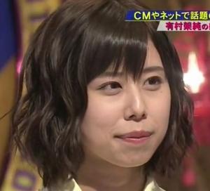有村架純さんの姉(名前は新井ゆうこ)のダウンタウンなう出演画像4
