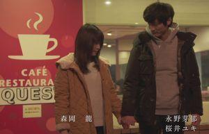 月9いつ恋(いつかこの恋を思い出してきっと 泣いてしまう)最終回10話、練と音の2人はお付き合いすることになる。