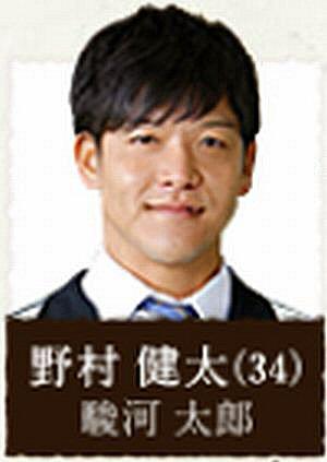 月9ラブソングキャストの駿河太郎(するがたろう)演じる野村健太(真美の婚約者)