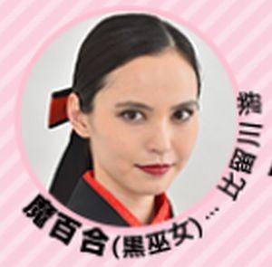 ドラマお迎えデス。黒巫女魔百合キャストは比留川游(ひるかわゆう)
