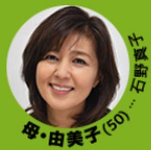 ドラマお迎えデス。堤由美子(再婚お母さん)キャストは石野真子(いしのまこ)