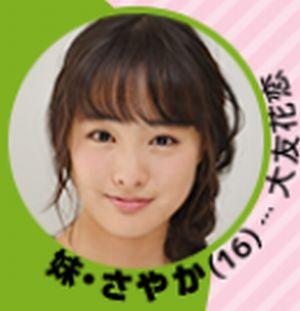 大友花恋の画像 p1_26