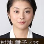 ドラマ世界一難しい恋(セカムズ)村沖舞子(むらおきまいこ)キャストは小池栄子(こいけえいこ)