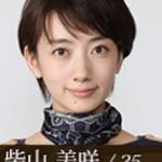 ドラマ世界一難しい恋(セカムズ)柴山美咲(しばやまみさき)キャストは波瑠(はる)