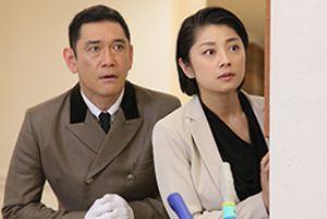 世界一難しい恋(セカムズ)1話陰ながら鮫島零治社長(大野智)を応援する秘書と運転手の二人