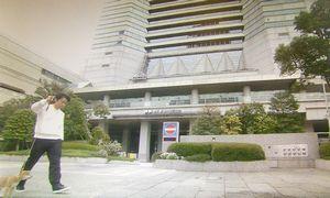 大野智世界一難しい恋ロケ地鮫島ホテルズ本社は横浜ランドマークタワー