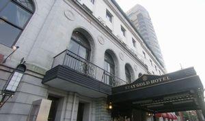 グッドホテルランキングで1位ライバルの和田英雄社長(北村一輝)の経営・運営するステイゴールドホテル