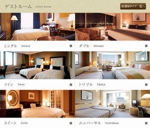 世界一難しい恋のロケ地・ライバル和田英雄社長の「ステイゴールドホテル」詳細6
