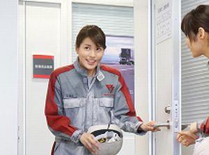 月9ラブソング4話(第2章)ゲストキャスト?の大瀬良(おおせら)。フジテレビアナウンサーの永島優美が演じる2