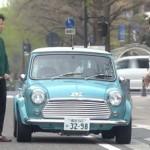 ドラマ世界一難しい恋(セカムズ)第4話青色・水色・スカイブルーのおしゃれな小型車ローバーミニのミニクーパー3