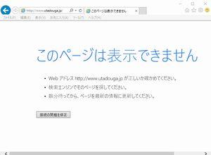 佐野さくら(藤原さくら)の歌ってギターを弾いている動画「500マイル」の動画サイト「UTADOUGA」のアドレス「このページは表示できません」1